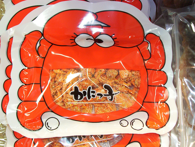 11. Slaty Crab Bites