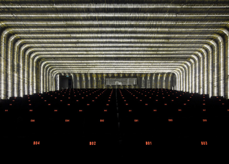 18. Cineteca Matadero, Madrid