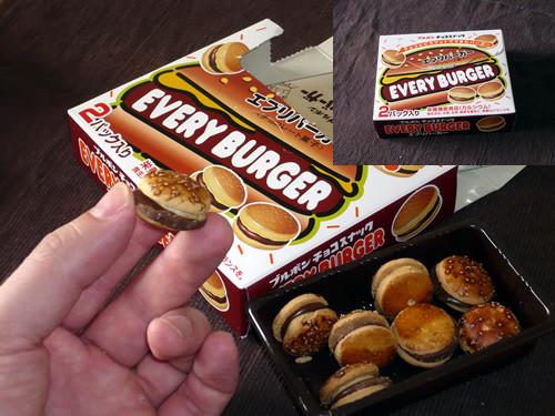 9. Every Burger Cookies