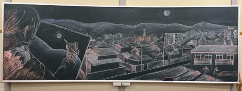 Gakuen High School