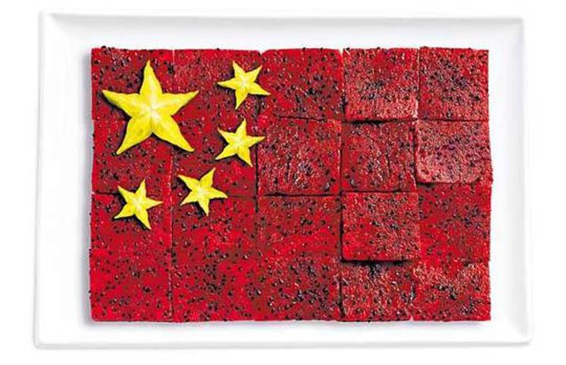 7. China
